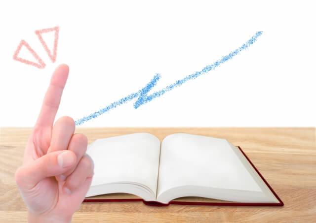 【短期間で効果あり!】短期集中ボールペン字講座おすすめ3選!