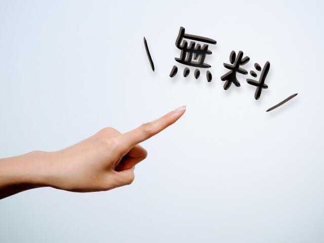 【無料のボールペン字講座】ペン字の練習や写経が無料でできるサイト