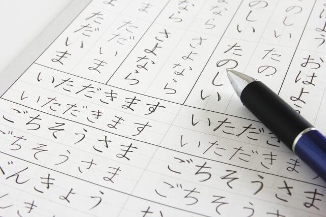 【ボールペン字の見本9選】きれいな字のお手本を目的別に紹介!